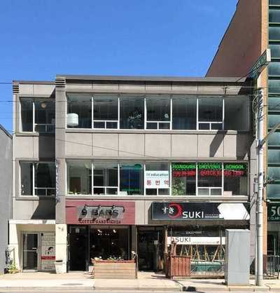 46 St Clair Ave,  C4642781, Toronto,  for lease, , Simon  Kim, Right at Home Realty Inc., Brokerage*