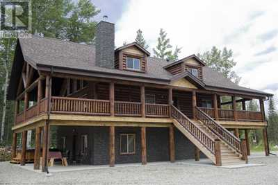 1205 CANOE VIEW PLACE,  R2426469, Valemount - Town,  for sale, , RE/MAX Centre City Realty