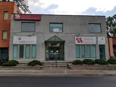 258 Wilson Ave,  C4823910, Toronto,  for lease, , ANI  BOGHOSSIAN, Sutton Group-Admiral Realty Inc., Brokerage *