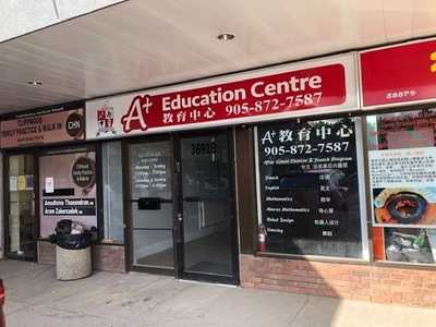 3891B Don Mills Rd,  C4833946, Toronto,  for lease, , RE/MAX CROSSROADS REALTY INC. Brokerage*