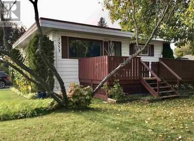 1953 GORSE STREET,  R2498374, Prince George,  for sale, , RE/MAX Centre City Realty