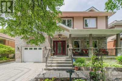 2230 COURTICE AVENUE,  1244622, Ottawa,  for sale, , Sorin Vaduva, FIRST CHOICE REALTY ONTARIO LTD., BROKERAGE*