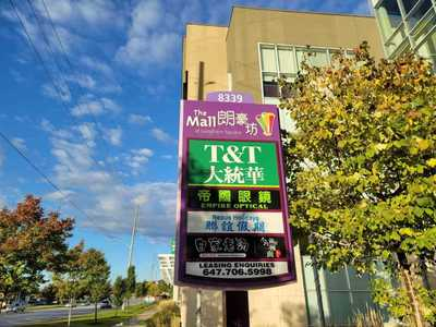 8339 Kennedy Rd,  N4987038, Markham,  for lease, , Adam Tao, MASTER'S TRUST REALTY INC., Brokerage*