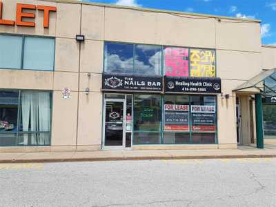 1270 Finch Ave W,  W5246538, Toronto,  for lease, , Tatyana Stepanova, Sutton Group-Admiral Realty Inc., Brokerage *