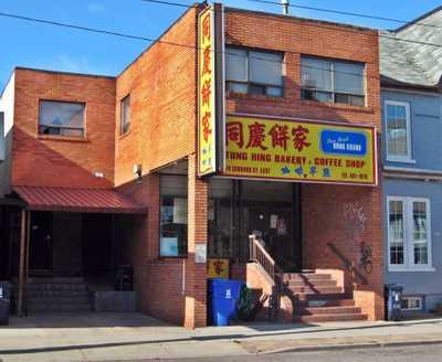 674 Gerrard St E,  E5304946, Toronto,  for sale, , Farzad Lahouti, Right at Home Realty Inc., Brokerage*